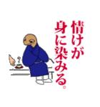 【旅情編】ファニービーゴー&フレンズ(個別スタンプ:39)