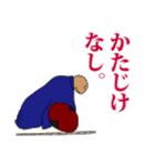【旅情編】ファニービーゴー&フレンズ(個別スタンプ:40)