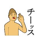 イラ専 第2弾(個別スタンプ:4)