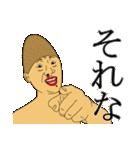 イラ専 第2弾(個別スタンプ:9)