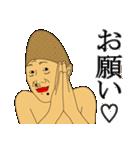 イラ専 第2弾(個別スタンプ:10)