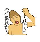 イラ専 第2弾(個別スタンプ:11)