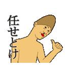 イラ専 第2弾(個別スタンプ:12)