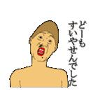イラ専 第2弾(個別スタンプ:18)