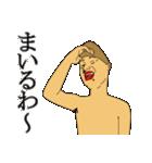 イラ専 第2弾(個別スタンプ:20)