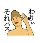 イラ専 第2弾(個別スタンプ:23)