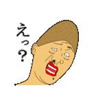 イラ専 第2弾(個別スタンプ:24)