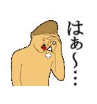 イラ専 第2弾(個別スタンプ:34)