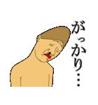 イラ専 第2弾(個別スタンプ:35)