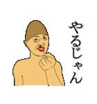 イラ専 第2弾(個別スタンプ:36)