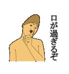 イラ専 第2弾(個別スタンプ:38)