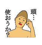 イラ専 第2弾(個別スタンプ:39)