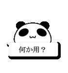 Funaの吹き出しパンダ(個別スタンプ:01)