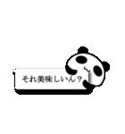 Funaの吹き出しパンダ(個別スタンプ:02)