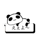 Funaの吹き出しパンダ(個別スタンプ:04)
