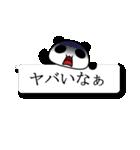 Funaの吹き出しパンダ(個別スタンプ:07)