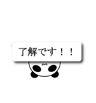 Funaの吹き出しパンダ(個別スタンプ:08)