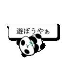 Funaの吹き出しパンダ(個別スタンプ:10)