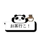 Funaの吹き出しパンダ(個別スタンプ:11)