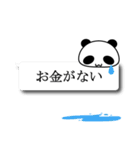 Funaの吹き出しパンダ(個別スタンプ:13)