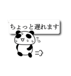 Funaの吹き出しパンダ(個別スタンプ:14)