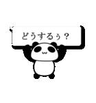 Funaの吹き出しパンダ(個別スタンプ:16)