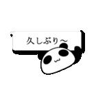 Funaの吹き出しパンダ(個別スタンプ:20)