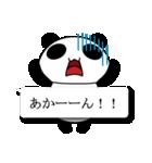 Funaの吹き出しパンダ(個別スタンプ:23)