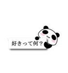 Funaの吹き出しパンダ(個別スタンプ:27)