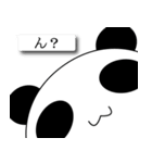 Funaの吹き出しパンダ(個別スタンプ:28)