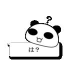 Funaの吹き出しパンダ(個別スタンプ:30)