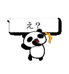 Funaの吹き出しパンダ(個別スタンプ:31)
