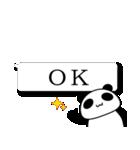 Funaの吹き出しパンダ(個別スタンプ:34)