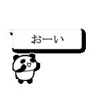 Funaの吹き出しパンダ(個別スタンプ:37)
