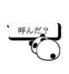 Funaの吹き出しパンダ(個別スタンプ:39)