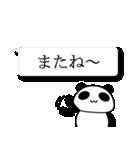 Funaの吹き出しパンダ(個別スタンプ:40)