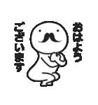 ひげ!(個別スタンプ:01)