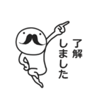 ひげ!(個別スタンプ:02)