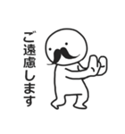ひげ!(個別スタンプ:03)