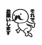 ひげ!(個別スタンプ:04)