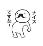 ひげ!(個別スタンプ:05)