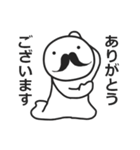 ひげ!(個別スタンプ:06)