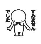 ひげ!(個別スタンプ:07)