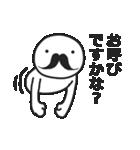 ひげ!(個別スタンプ:08)