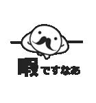ひげ!(個別スタンプ:09)