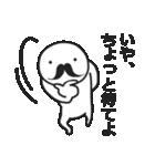 ひげ!(個別スタンプ:11)