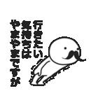 ひげ!(個別スタンプ:13)