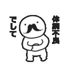 ひげ!(個別スタンプ:14)