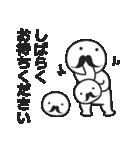 ひげ!(個別スタンプ:21)