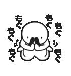 ひげ!(個別スタンプ:22)